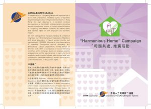 leaflet cover page